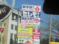 NEC_0123.jpg
